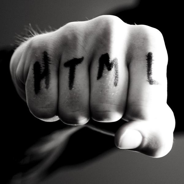 Что такое HTML? (коротко о главном)