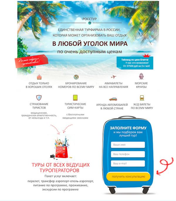 https://s3-eu-west-1.amazonaws.com/media.lpgenerator.ru/uploads/2014/01/14/1.png