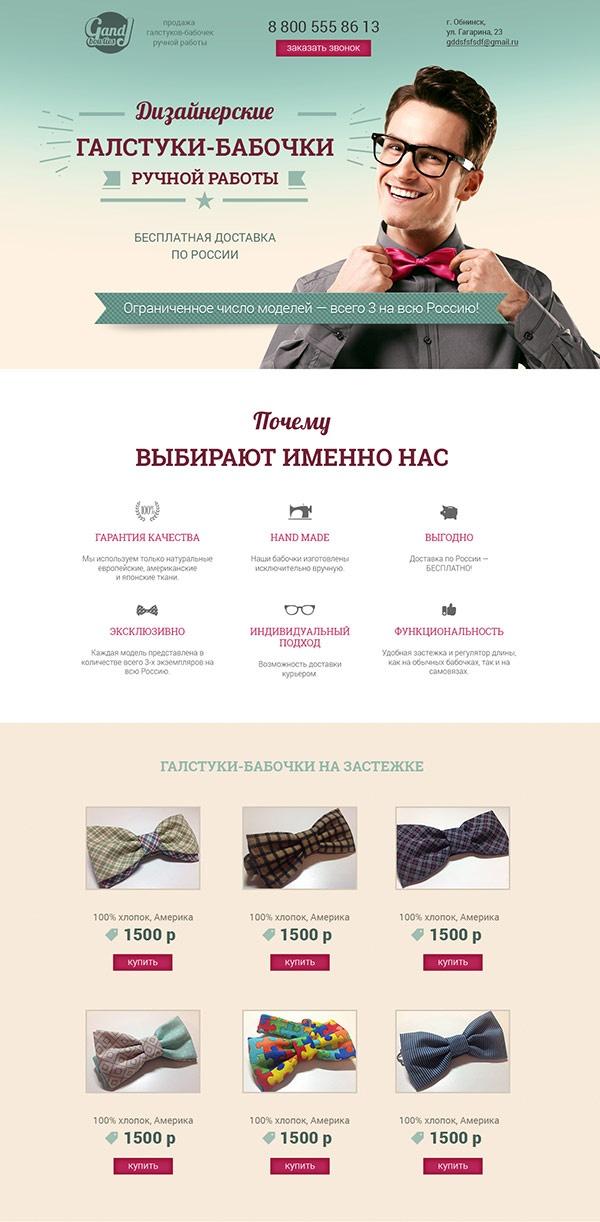 hand made галстуки-бабочки