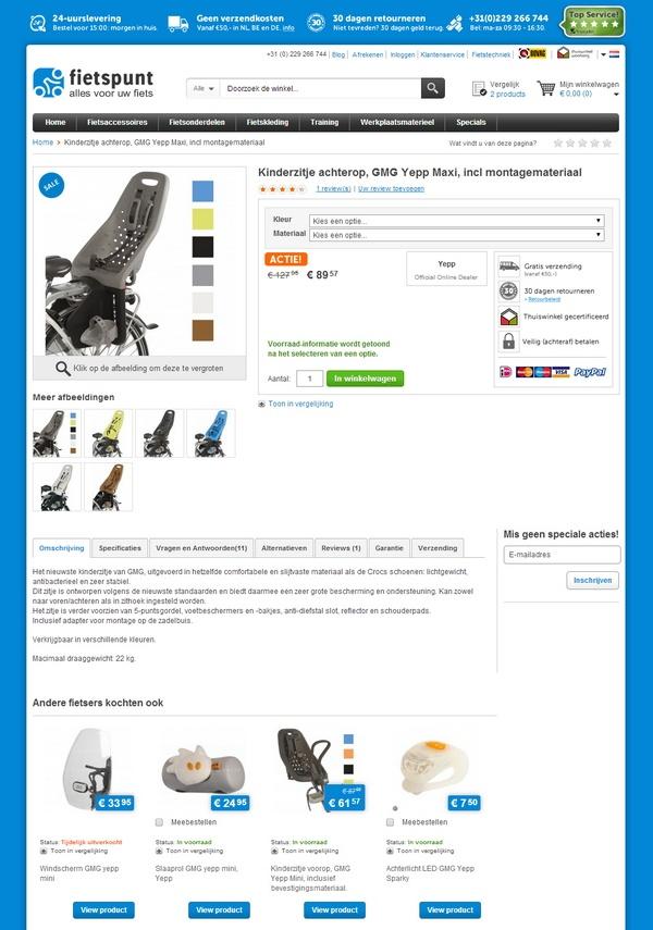 Иллюстрация к статье: Как отзывы покупателей увеличили продажи интернет-магазина на 36%