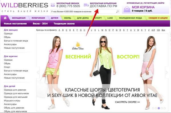 в Рунете
