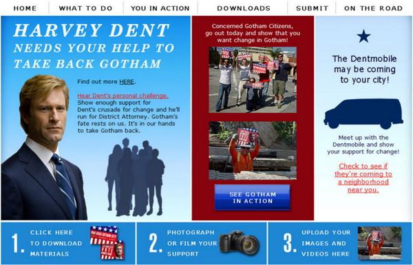 кампания Харви Дента