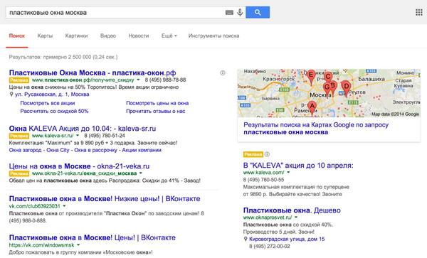 Иллюстрация к статье: Как Google оптимизируют кликабельность AdWords?