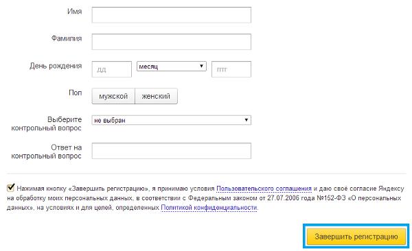 Подключить доменную почту