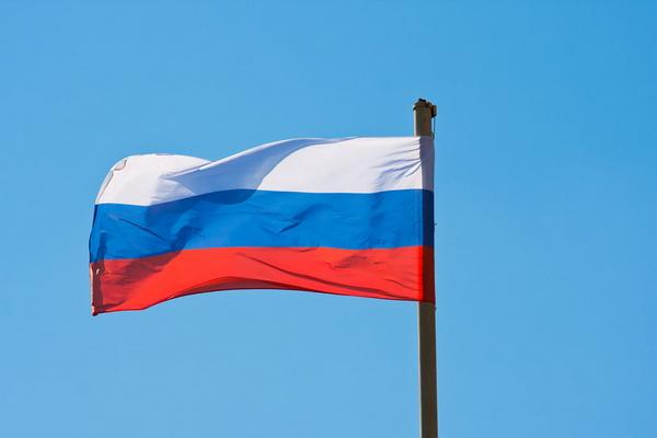 Иллюстрация к статье: С Днем России!