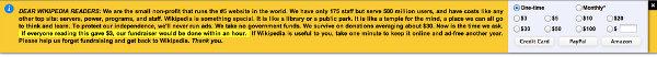 Иллюстрация к статье: Википедия: кейс успешной оптимизации кампании по сбору средств