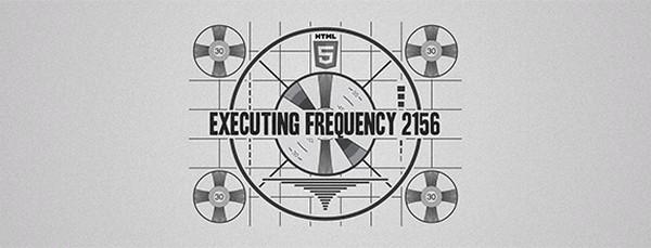 Частота 2156