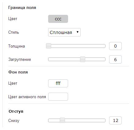 """""""Попап"""" на панели виджетов"""
