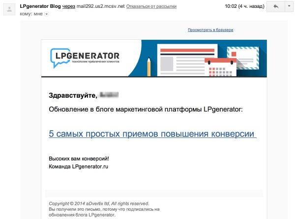 Иллюстрация к статье: Как оптимизировать Gmail с помощью системы фильтров?