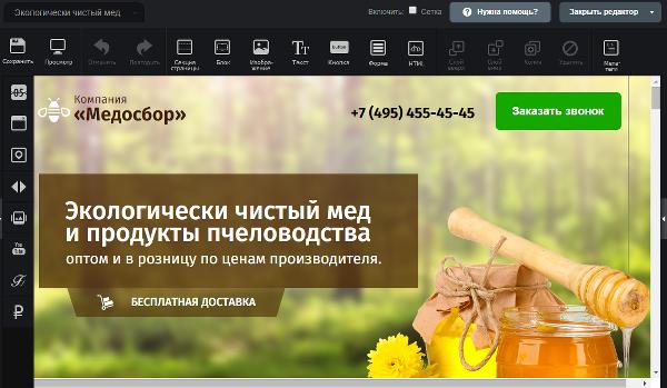 Иллюстрация к статье: SMS-маркетинг с F1SMS
