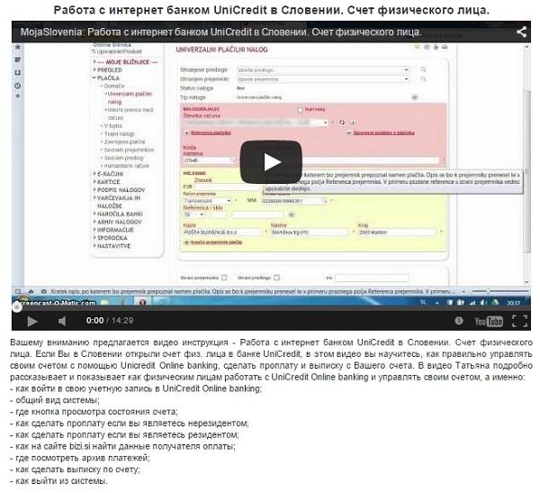 Пример видео