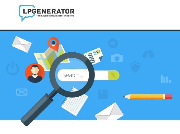 Иллюстрация к статье: Запустите продажи с отделом контекстной рекламы LPgenerator