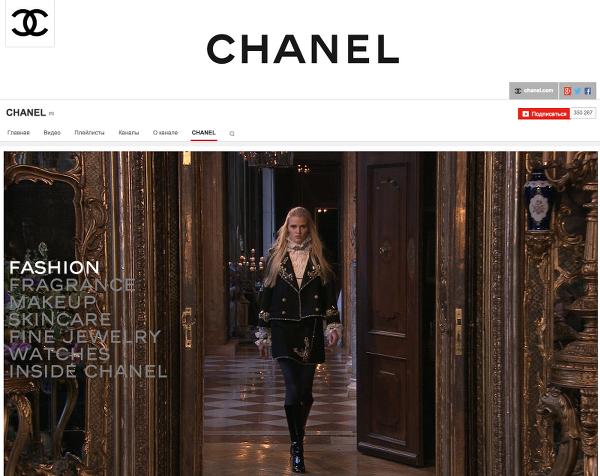 Иллюстрация к статье: Видеомаркетинг от luxury-брендов одежды: в России и за рубежом
