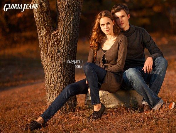 Gloria Jeans и Gee Jay