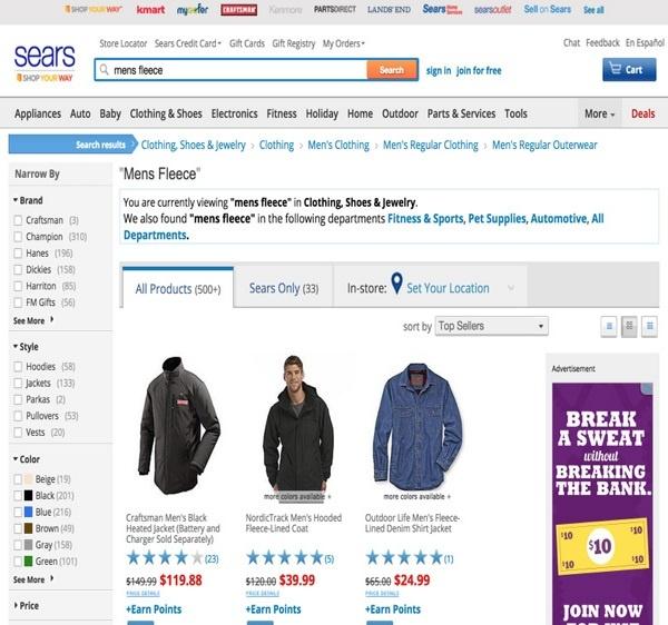 интернет-магазин Sears