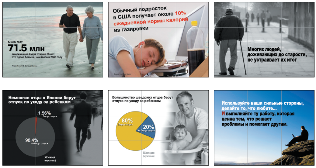 Иллюстрация к статье: 5 правил оформления визуального контента: советы от издательства «МИФ»