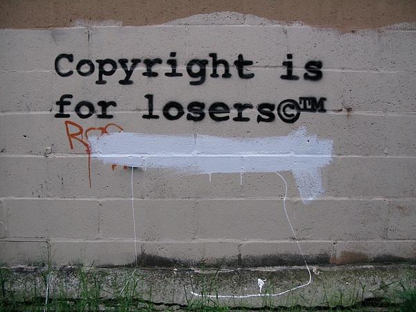Заметки об интеллектуальной собственности: Какие права именуются авторскими