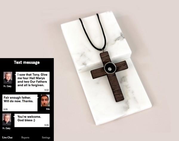 Интерактивный крест