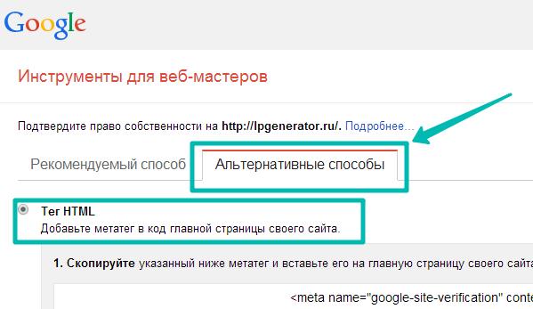 Тег HTML