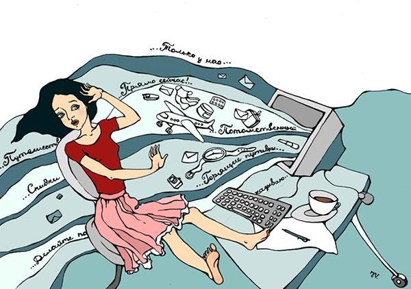 Иллюстрация к статье: Какова оптимальная частота email-рассылки?