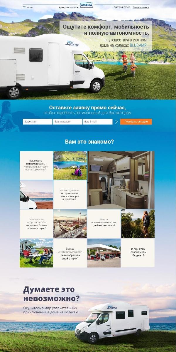 Иллюстрация к статье: 10 апрельских посадочных страниц от отдела дизайна LPgenerator