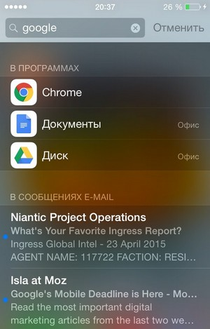 Система поиска Spotlight Search