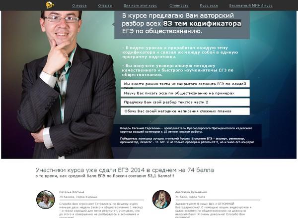 egewin.ru