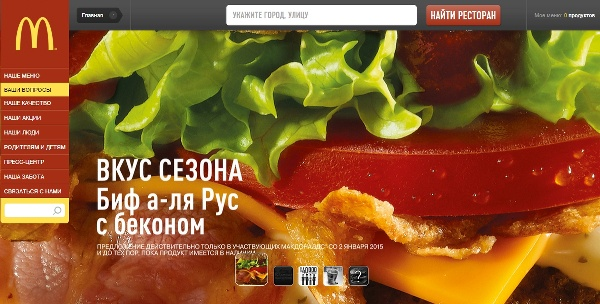 Иллюстрация к статье: Почему UX-дизайн большинства ресторанов никуда не годится?