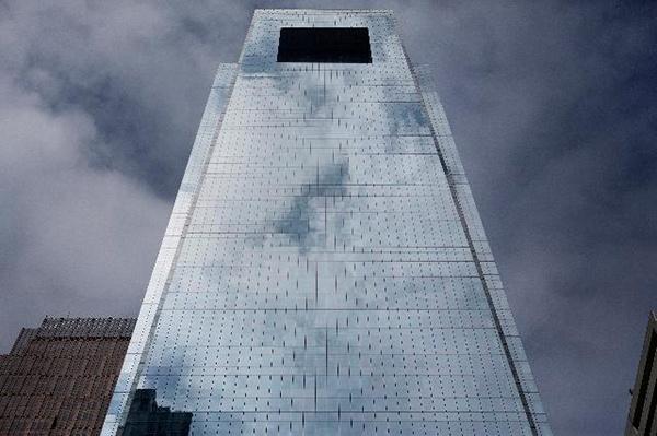 Здание Comcast Center
