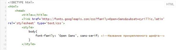 Код шрифта