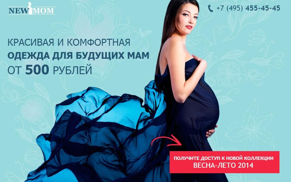 http://lpgenerator.ru/store/preview/1128/