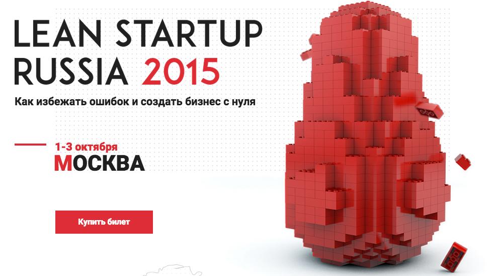Иллюстрация к статье: Lean startup в IT: 5 кейсов от социальной сети для стартапов до правительства США
