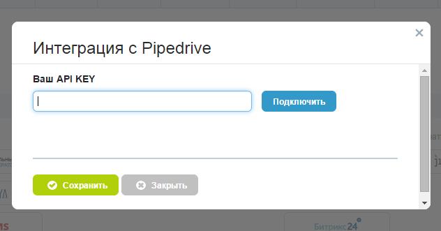 «Pipedrive»