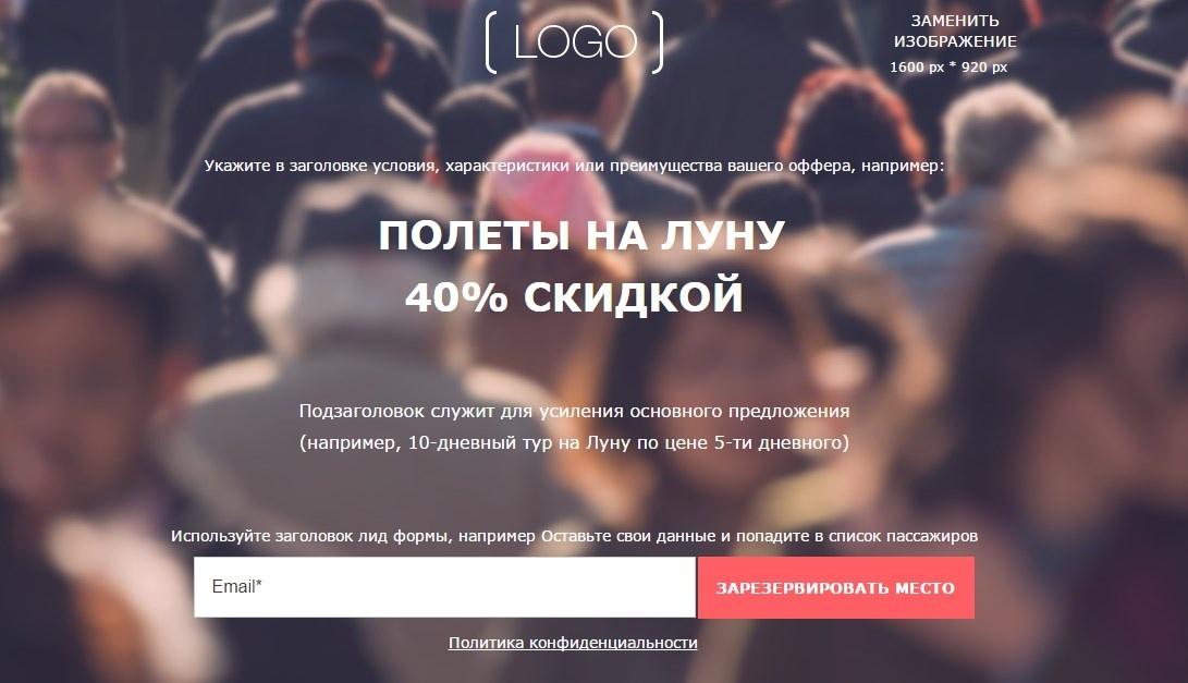 LPStore