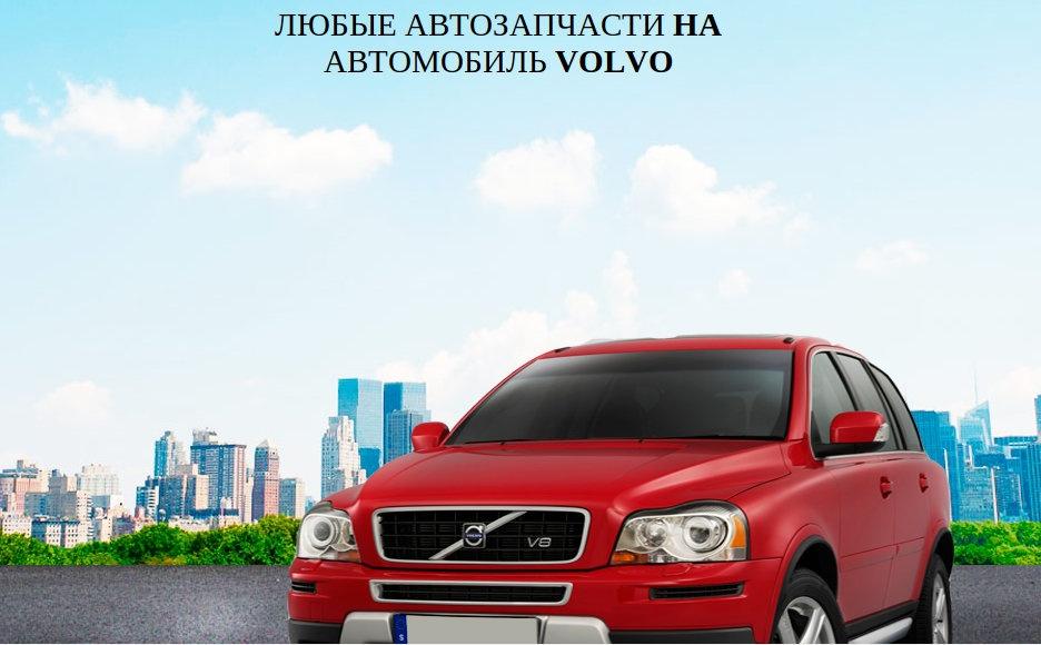 Иллюстрация к статье: Шаблоны по бизнес-нишам: автозапчасти
