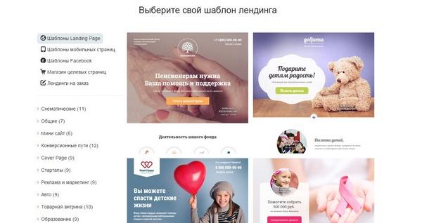 Иллюстрация к статье: Как создать продающий одностраничный сайт: подробное руководство