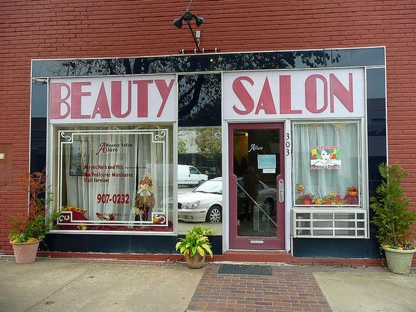 Иллюстрация к статье: Поиск клиентов для салона красоты: основные направления и профессиональные секреты