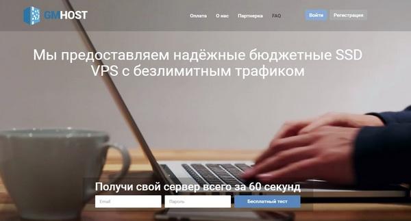 Иллюстрация к статье: Шаблоны по бизнес-нишам: аренда серверов