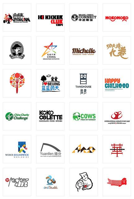 Иллюстрация к статье: Как создать хороший логотип для сайта: полезные советы