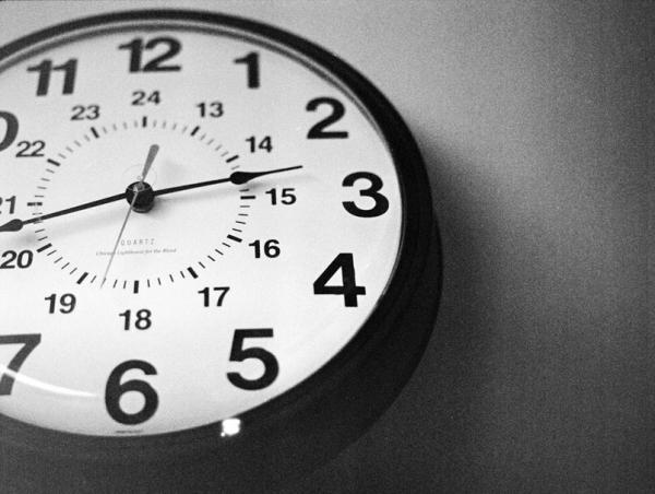 5 способов привлечь внимание к предложению, ограниченному по времени