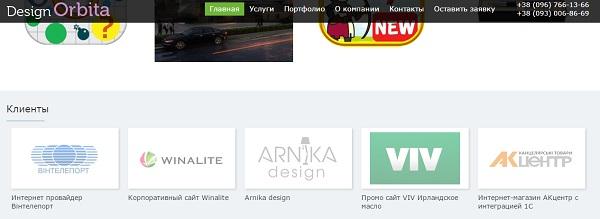 Design Orbita
