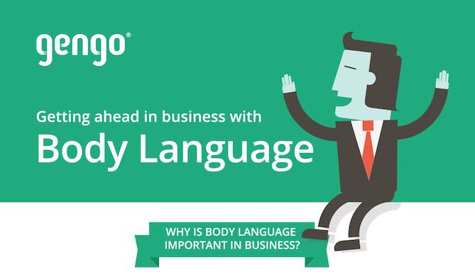 изменить язык тела