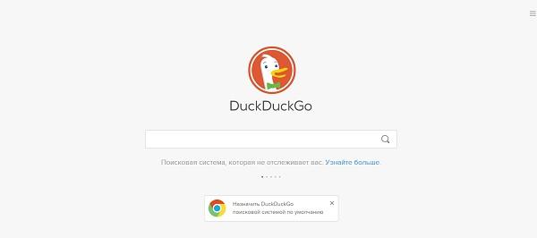 11. DuckDuckGo