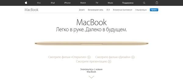 8. Apple MacBook