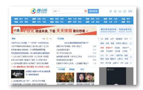 Иллюстрация к статье: Почему китайские сайты выглядят такими перегруженными?