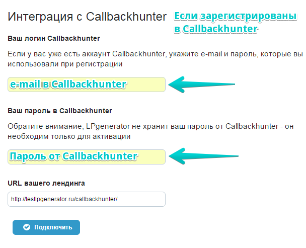 Callbackhunter