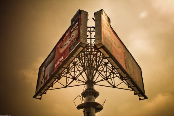 Иллюстрация к статье: 6 шагов к увеличению просматриваемости медийной рекламы