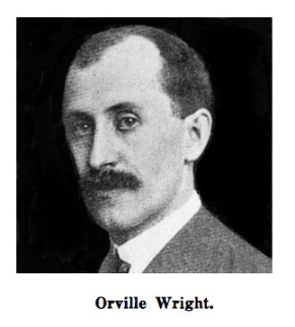 Орвилл Райт