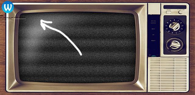 TV arrow