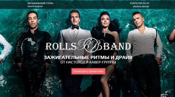 Реальные отзывы клиентов LPgenerator: интервью с Николаем Осиповым